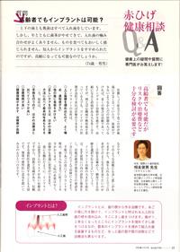 記事の画像